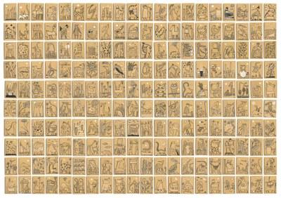 200 Notebooks von Ulf Kossak